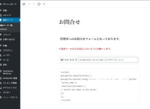 reCAPTCHA (v3)