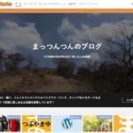 ma2n2nホームページ