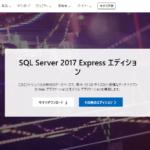 SQL Server 2017 Express