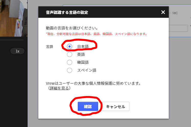Vrew 字幕