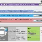 RTX810 VPNルーター