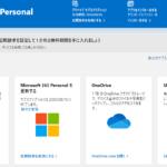 Microsoft365