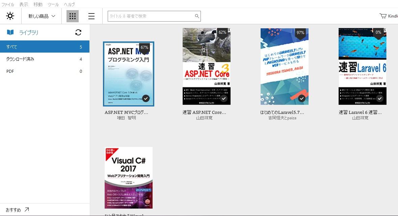 ASP.NET参考書
