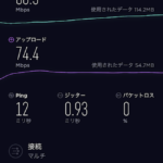 WiFiスピード