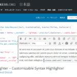 Syntax Highlighter