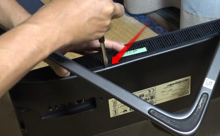 Lenovo ideacentre AIO 510