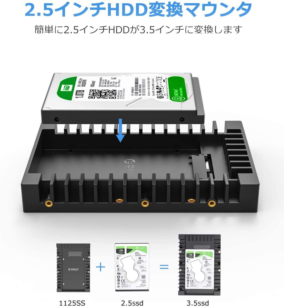 ORICO 2.5 → 3.5変換 2.5インチ HDD/SSD 変換マウンタ SATAインターフェース内蔵 HDDケース 3.5インチ 変換ブラケット ネジ付き ブラック 1125SS