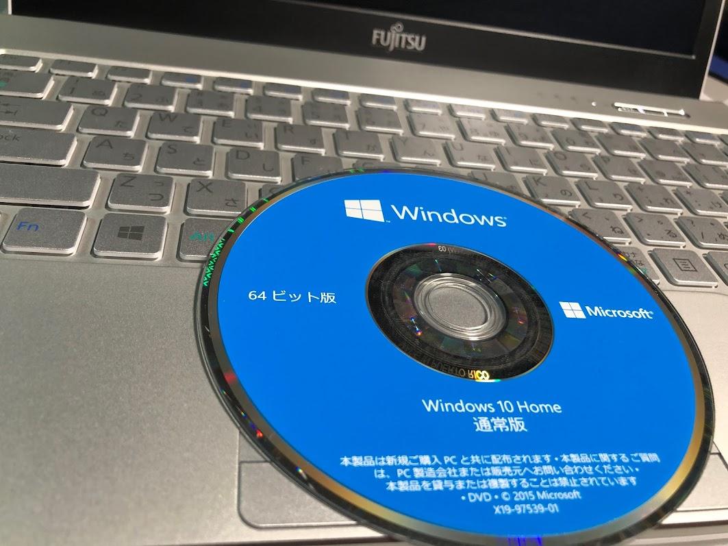 Windows10起動DVD